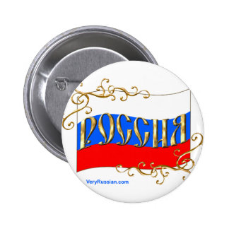 Russian Federation FLAG Buttons