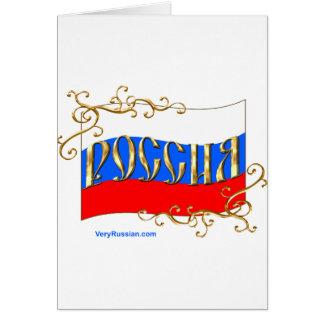Russian Federation FLAG Card