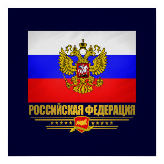 Russian Federation Flag & Emblem Poster