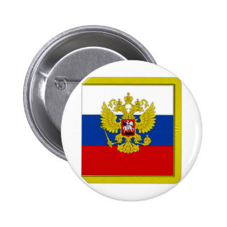Russian Federation President Flag Button