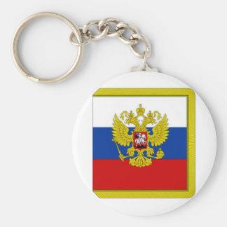 Russian Federation President Flag Key Chain