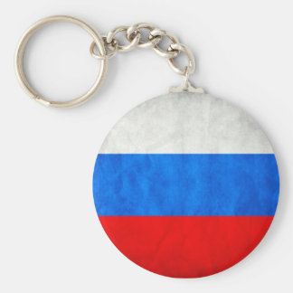 Russian Flag Basic Round Button Key Ring