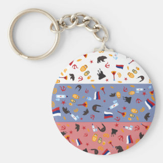 Russian Flag with stereotypes of the country Basic Round Button Key Ring