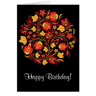 Russian Folk Art Khokhloma Birthday Card
