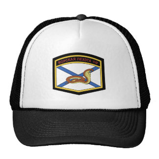 Russian Foreign Military Patch Mesh Hat