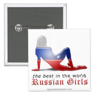Russian Girl Silhouette Flag Button