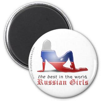Russian Girl Silhouette Flag Fridge Magnet