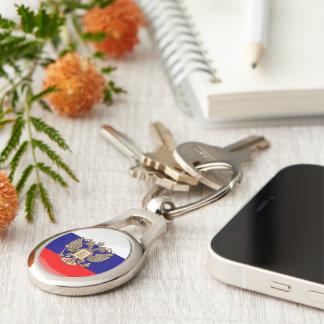 Russian glossy flag key ring