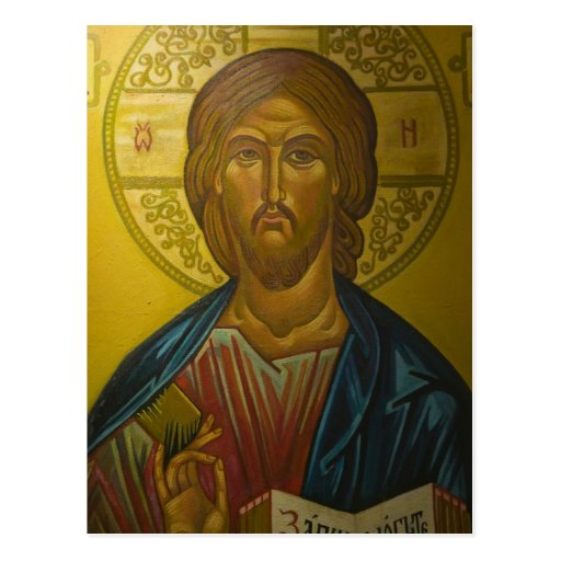 Russian Icon inside Church of St. Sophia / Postcard