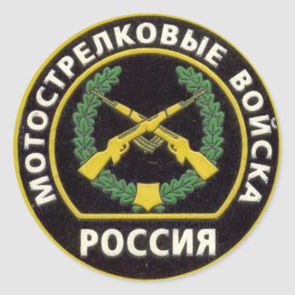 Russian infantry patch round sticker