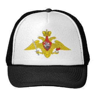 Russian military emblem cap