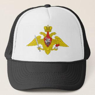 Russian military emblem trucker hat