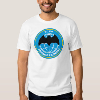 Russian military intelligence emblem tee shirts