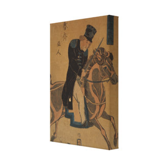 Russian Military Officer on Horseback Gallery Wrapped Canvas