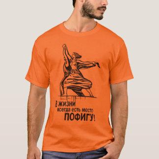 Russian motto T-Shirt