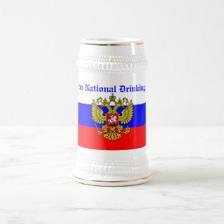 Russian National Drinking Team Mug