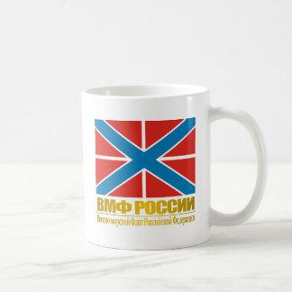 """Russian Navy Jack"" Coffee Mug"