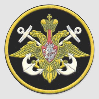 Russian Navy patch Round Sticker