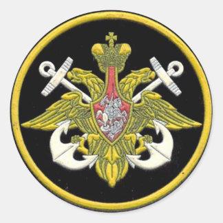 Russian Navy patch Round Sticker