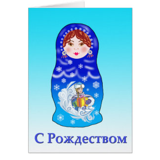 Russian Nesting Doll Christmas Card