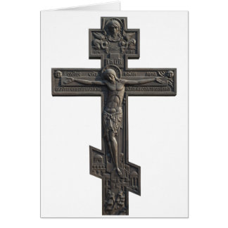 Russian orthodox cross card