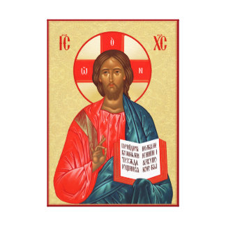 Russian Orthodox icon of Jesus Christ Canvas Print