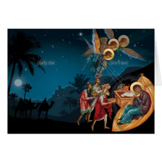 Russian Orthodox Nativity Christmas Greeting Cards