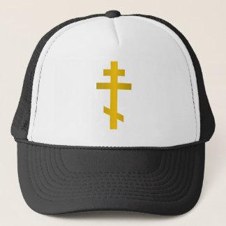 Russian Orthodox Trucker Hat