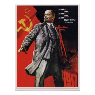 Russian Propaganda Poster with Lenin