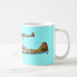 Russian recip coffee mug
