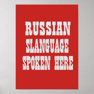 Russian slanguage poster