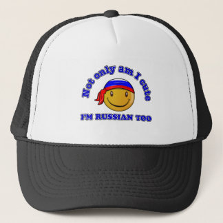 Russian smiley flag designs trucker hat