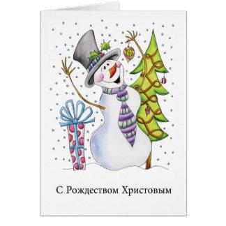 Russian - Snowman - Happy Snowman - С Рождеством Х Card