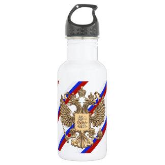 Russian stripes flag 532 ml water bottle