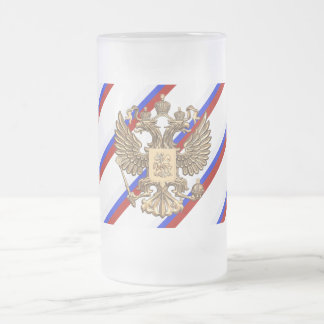Russian stripes flag frosted glass beer mug