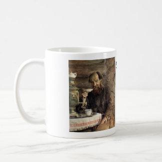 """Russian Tea Mug """"Mouzhik"""""""