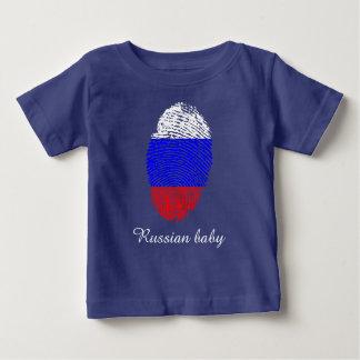 Russian touch fingerprint flag baby T-Shirt