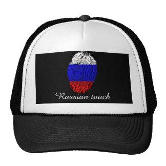 Russian touch fingerprint flag cap
