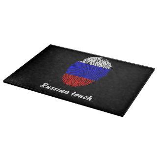 Russian touch fingerprint flag cutting board