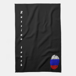 Russian touch fingerprint flag tea towel