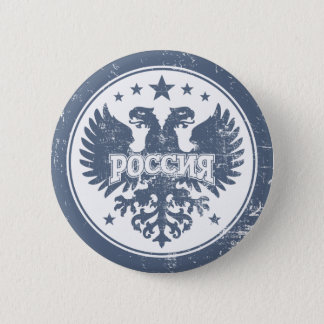 Russian Two Headed Eagle Symbol 6 Cm Round Badge