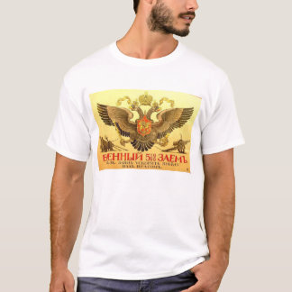 Russian WWI Bond Poster T-Shirt