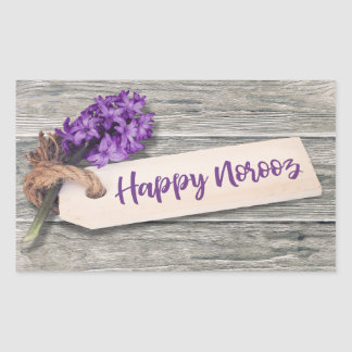 Rustic Happy Norooz Hyacinth - Sticker
