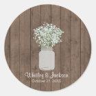 Rustic Mason Jar Envelope Seals, Wedding Favour Classic Round Sticker