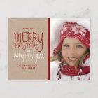 RUSTIC MERRY CHRISTMAS   HOLIDAY PHOTO POSTCARD
