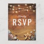 Rustic Starfish Beach Lights Tropical Wedding RSVP Invitation Postcard