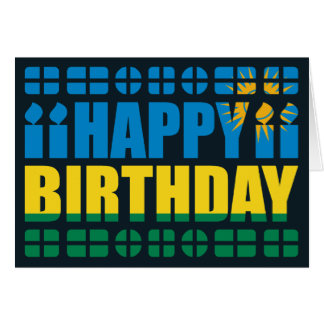 Rwanda Flag Birthday Card