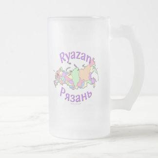 Ryazan Russia Frosted Glass Beer Mug