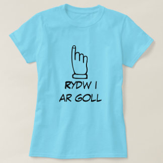 Rydw i ar goll - I am lost T-Shirt