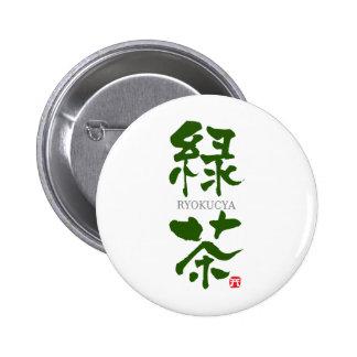 Ryokucya(Green tea) KANJI 6 Cm Round Badge